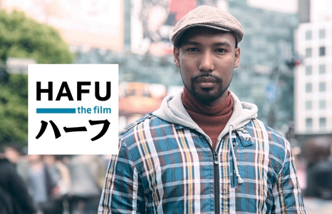 Featured_exhib_film_hafu