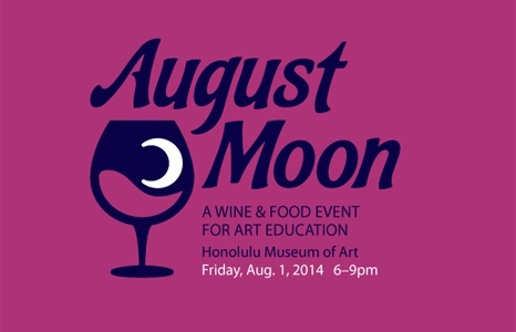 Featured_exhib_events_augmoon_logo