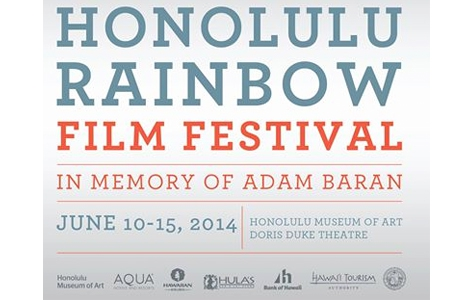 Featured_exhib_film_rainbowff_2