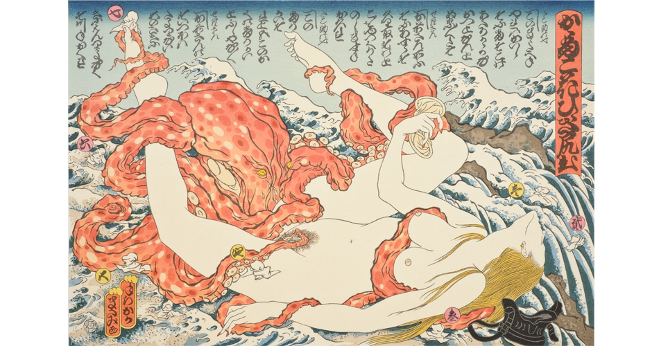 Exhib_slideshow_exhibition_shunga_31304