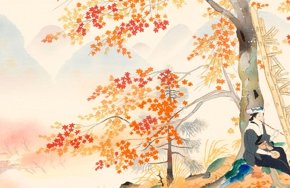 Partial_wide_bohfs_sept_koyo_autumnprint