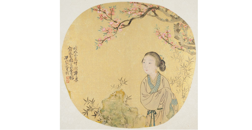 Exhib_slideshow_exhibitions_newacquisitions_asian_2013_42_02