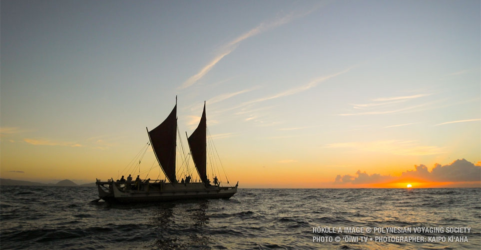 Exhib_slideshow_bohfs_pacific_hokuleia_photokaipokiaha