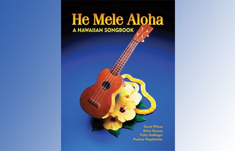 Featured_exhib_performance_moh_hemelealoha