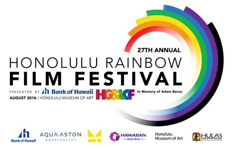 Film_hawaiirainbowff2016