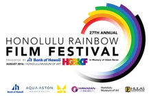 Past_exhib_film_hawaiirainbowff2016