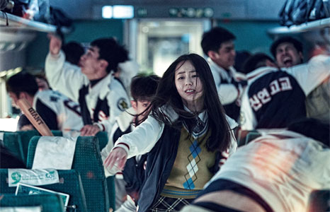 Film_koreanff2016_train2busan
