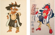 Past_exhib_exhibition_otsu_e_japanesefolkprints