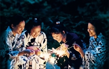 Past_exhib_film_japaneseff_oursister