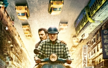 Past_exhib_film_bollywood17_te3n