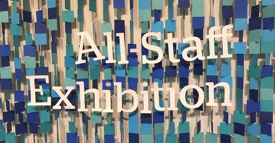 Exhib_slideshow_exhibition_allstaff2017_banner