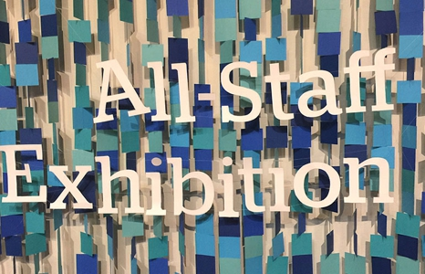 Featured_exhib_exhibition_allstaff2017_banner