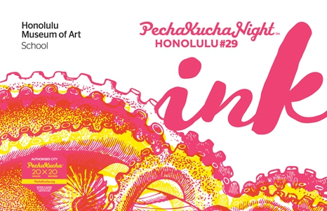 Featured_exhib_pkn29_ink_homa_v2