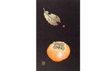 Past_exhib_exhibition_langemaki_persimmon2