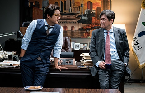 Featured_exhib_film_koreancinema2017_themayor