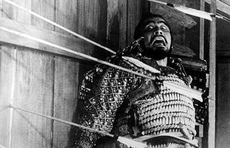 Featured_exhib_film_kurosawa_throneofblood