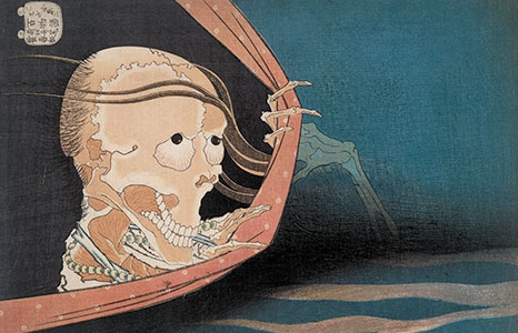 Featured_exhib_film_nov17_hokusai