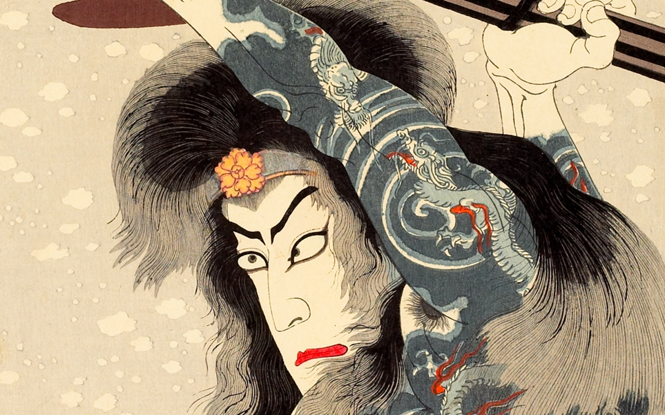 Exhib_slideshow_exhibition_rescuing_kabuki