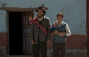 Featurebox_hrff18_retablo