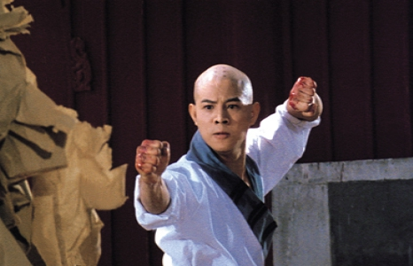 Featured_exhib_martial_arts_shaolin