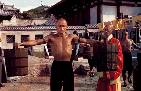 Featured_exhib_36th_chamber_shaolin