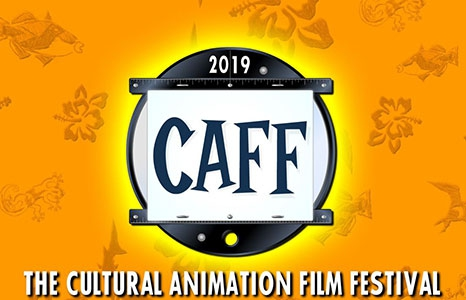 Featured_exhib_film_apr19_caff
