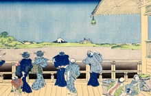 Past_exhib_haa_exhib_hokusai_banner