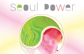 Partial_wide_soulpower