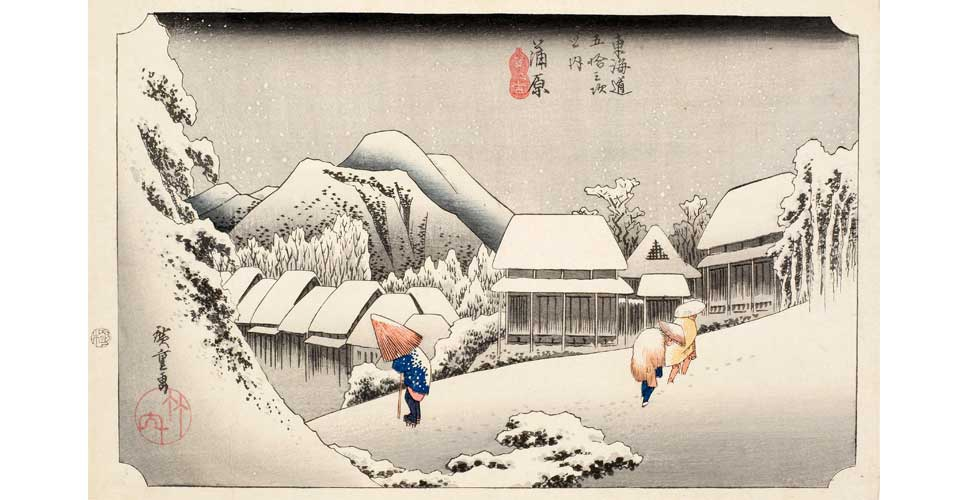 Exhib_slideshow_hiroshige_15927_exhibition