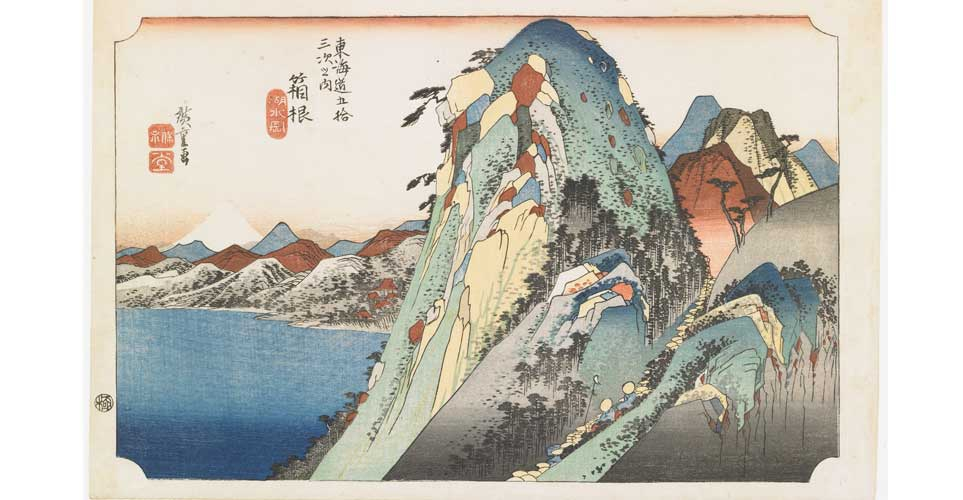 Exhib_slideshow_exhibition_hiroshige_17434