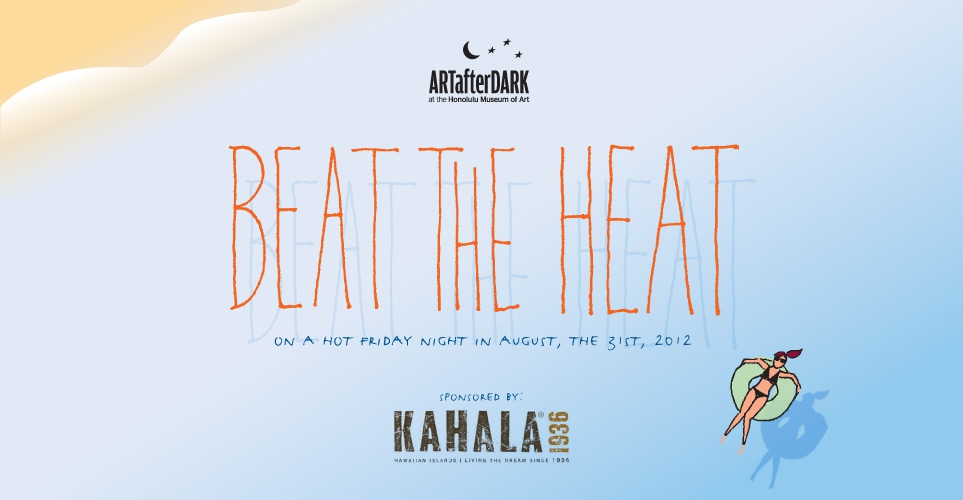 Exhib_slideshow_beattheheat_banner