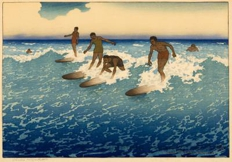Surf-Riders. Honolulu.