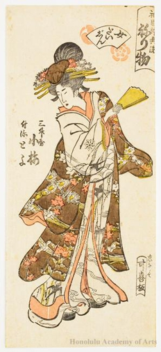 Mimasu-ya Koume Disguised as a Wealthy Man