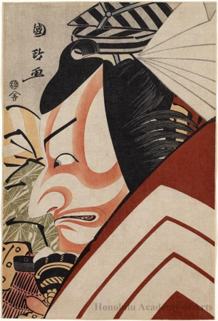 The Actor Ichikawa Ebizö as Usui Aratarö Sadamitsu in the play, Seiwa Nidai Öyose Genji