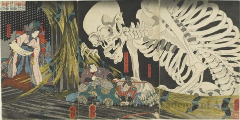 Takiyasha the Witch and the Skeleton Specter from  the Story of Utö Yasutaka