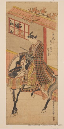 Young Samurai on Horseback