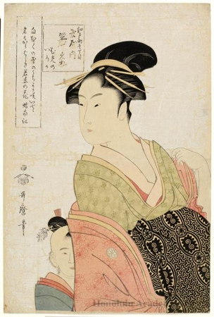 The Courtesan Wakaume of the Tama-ya Brothel House in Edo- chö itchöme with Attendents Mumeno and Iroka