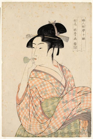 Young Woman Blowing a Glass Pipe (poppin)